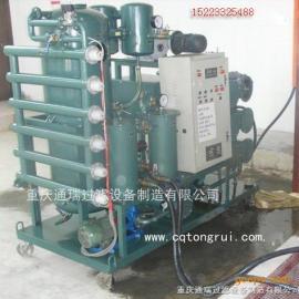 液压油过滤机,液压油过滤设备,淬火油过滤机
