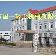 污水处理设备厂家|污水处理公司|山东诸城江苏宜兴