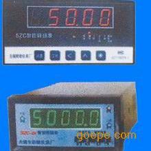 SZC-06智能转速表