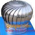 浙江600型自然通风器】无动力通风器风帽风球