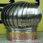 500上海球型风机】屋顶球形风机】无动力风球