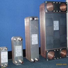昊磊 钎焊板式换热器