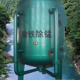 高加索锰铁过滤设备