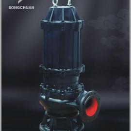 自动搅匀式潜水排污泵