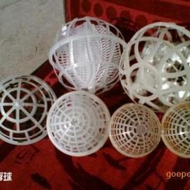 多孔�A浮球生物填料-XFQ-80