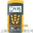 AR-841|超声波测距仪|测距仪