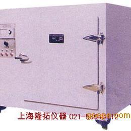 远红外电焊条烘箱704-1电焊条烘箱远红外烘箱