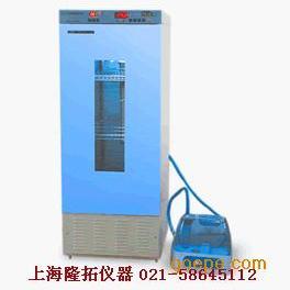 恒温恒湿培养箱LRHS-250B隔水式霉菌培养箱