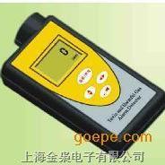 EBM-20硫化氢检测仪