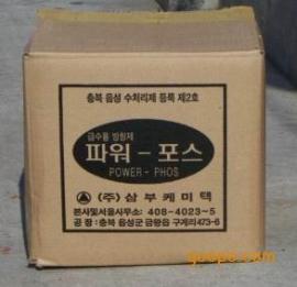 韩国归丽晶