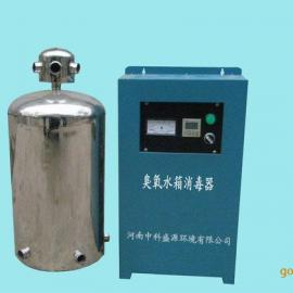 水箱自��消毒器