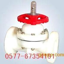 G41F-10V 塑料隔膜阀 防腐隔膜阀CPVC