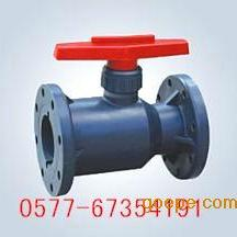 Q41F 直通球阀 浮动球阀 塑料阀门 PVC