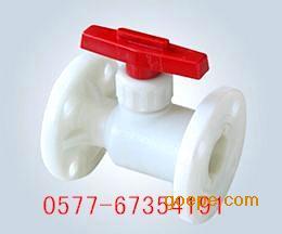 Q41F 塑料球阀 一体式球阀 法兰球阀 RPP