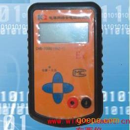 电爆网络全电阻测试仪/网络电雷管电阻测试仪(优势