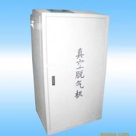 供热或制冷水循环系统用真空脱气机