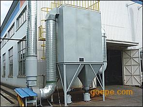RS-045漏斗式中央除尘器