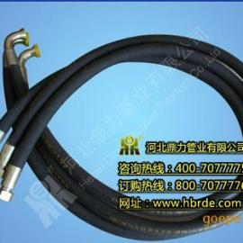 高压胶管 高压钢丝编织胶管