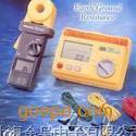 TES-1700|精密型接地电阻测试仪|台湾泰仕