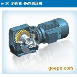 紫光电机,紫光硬齿面减速机,SC47