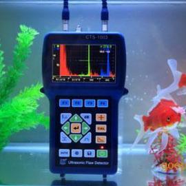 便携探伤仪 CTS-1003