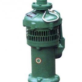 QY型充油式潜水电泵/油浸式潜水泵