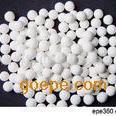 南京活性氧化铝价格 南京活性氧化铝用途
