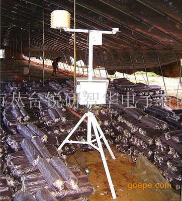 农田小气候自动观测仪