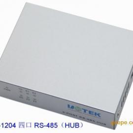 UT-1204四口RS-485集线器(HUB)