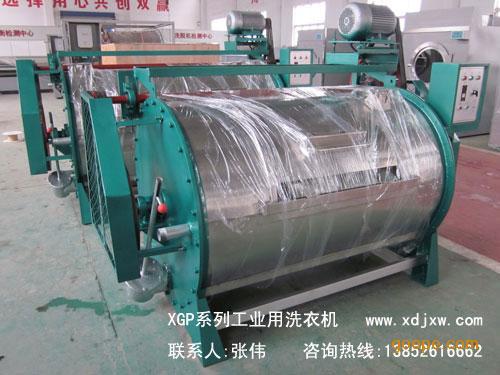 大型水洗机械|水洗厂水洗机械|水洗机械制造