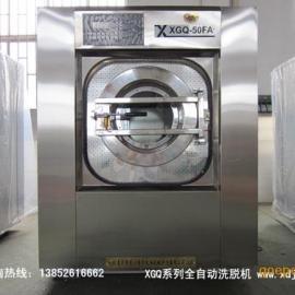 煤矿工作服洗衣机-大容量全自动洗衣机