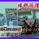供应广州高温链条油批发高温链条脂种类价格埃科公司