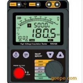 AR3126高压兆欧表/绝缘电阻测试仪