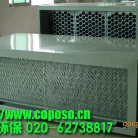 广州油烟净化器设备
