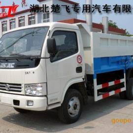 自卸密封式垃圾车-5至8立方自卸垃圾车