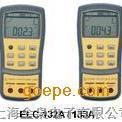 手持式电桥测试仪|LCR测试仪