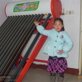 北京太阳能热水器太阳能供暖