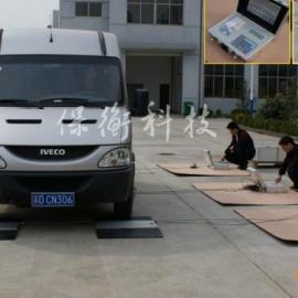 100吨便携式轴重衡-120吨便携式汽车称重仪