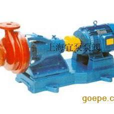 化工泵/上海水泵厂FS型卧式玻璃钢离心泵-上海宜泵