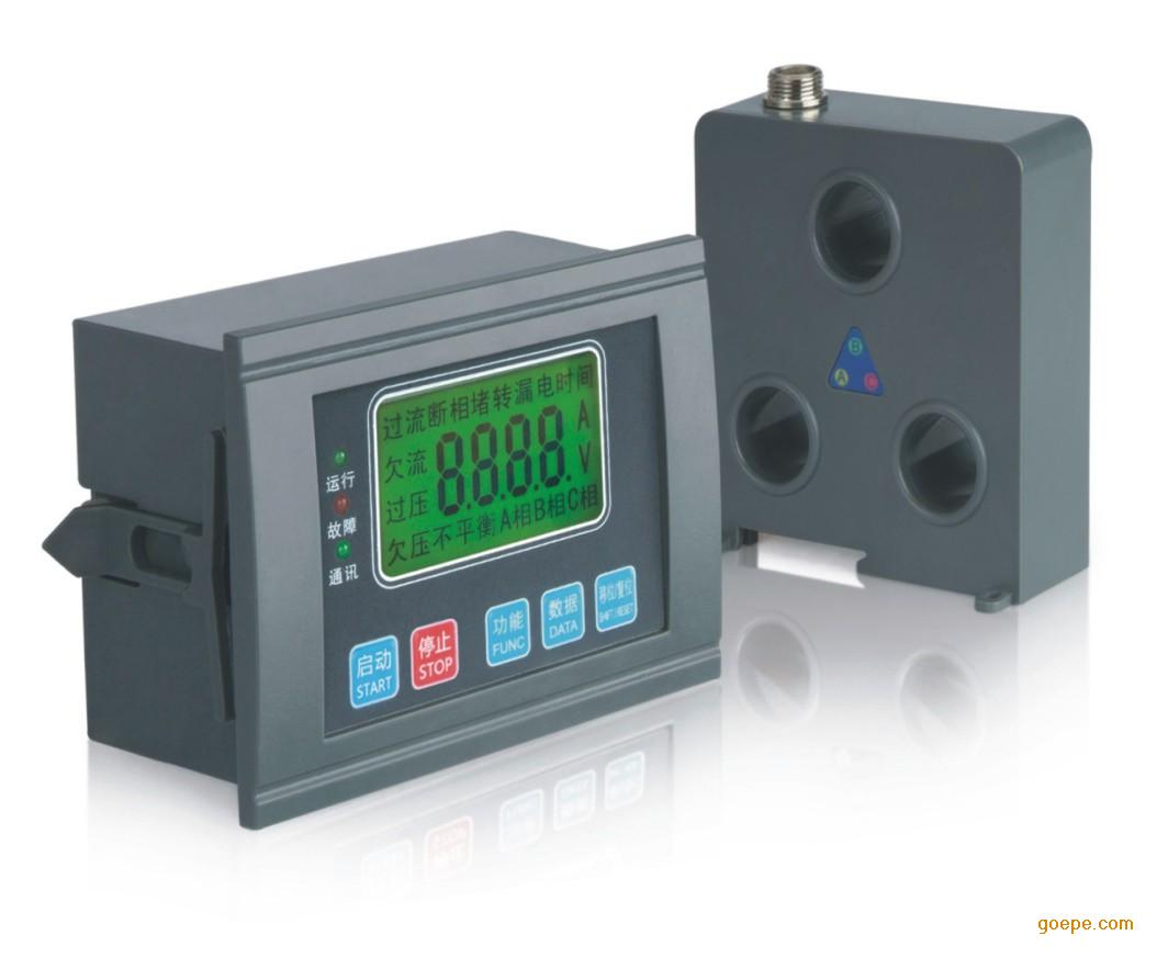 GY500电机监控装置