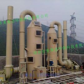 电镀厂硫酸废气处理设备