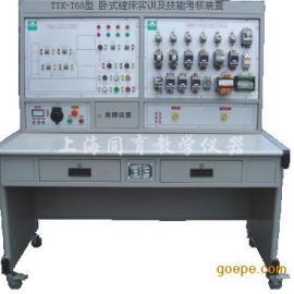 卧式镗床实训及技能考核装置-上海同育