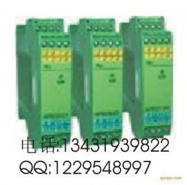 上润WP6240系列直流信号转换器 上润/智能/
