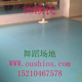 oushi舞蹈地板,舞蹈教室地胶,舞蹈学校地胶