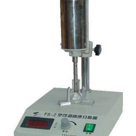 可调高速匀浆机\可调高速分散器\高速匀浆机
