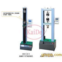 WDW-S系列电子式万能试验机