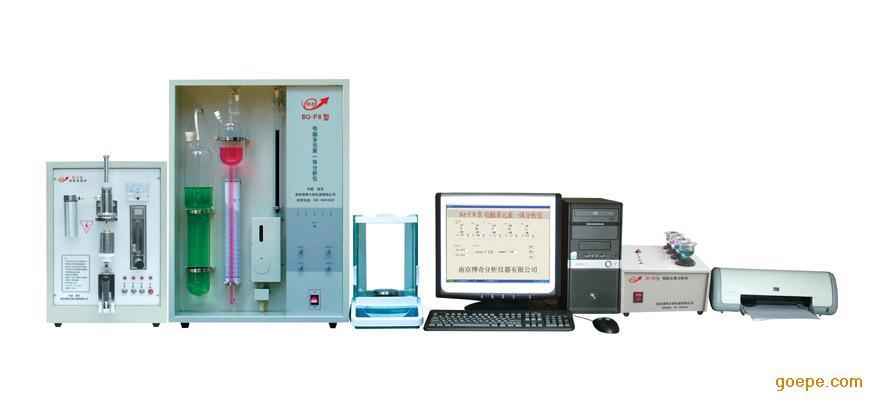 铸钢分析仪器