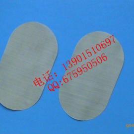 席型网过滤网片 不锈钢过滤丝网深加工产品