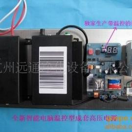 高压静电油烟净化器精装大功率高压电源(图)