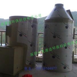 AA尾气回收净化塔、尾气处理塔、